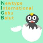 フィリピンのセブ島にある語学学校ニルスに住みついているNICBちゃん